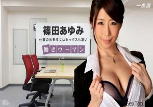 Watch Jav online Shinoda Ayumi – Beautiful Japanese Kimono Lady – 1Pon 080616_355