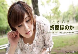 Watch Jav hot Honoka Orihara – 1Pondo 080516_354 – XXX Japanese Hardcore