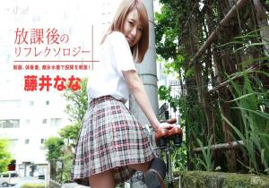 Free download Jav Nana Fujii – 1Pondo 082616_370 Hd