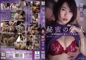 Jav Hd movie ADN-324 My Secret Lover Drowning In Dirty Hot Illicit Sex Hijiri Maihara hot
