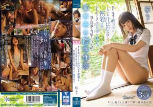 Free download Jav Hd CAWD-019 I Was Having Secret Wet And Wild Sex During Summer Vacation With A Silent Plain Jane Girl And Getting Super Sweaty And Hard And Tight With Her And Exchanging Bodily Fluids With Her In A Filthy Smelly Immoral Tatami Mat Fuck F