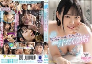 Jav Hd movie FSDSS-214 Ultra Pleasurable Breath Holding Fetish And Exhilarating Sweaty Facials Noa Miura new