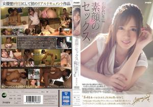 """Watch Jav IPX-603 Airi Kijima Real Face Sex No Script That Started From """"I Want To Do This Kind Of Sex If I Have A Boyfriend For The First Time In 10 Years"""" … Too Obscene Private Video Shot Alone With An Actor online"""