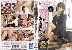Download Jav MIAA-441 I Got A Girlfriend For The First Time, And So I Decided To Practice Having Creampie Sex With My C***dhood Friend Runa Tsukino hot