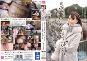 Download Jav hot MIDE-931 My Ex Was About To Get Married, So She Got In Touch And We Had Incredible Creampie Sex … Minami Hatsukawa