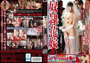 Free download Jav new RCT-747 Yu Kawakami, Mao Hamasaki Wedding