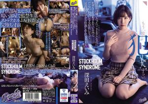 """Watch Jav RKI-612 At First I Hated """"Kodomo-beya"""", But I Was Confined And Committed * While I Was Being Fucked, I Gradually Became Anxious And Finally I Got Revenge From Myself SEX Fukada Eimi online"""