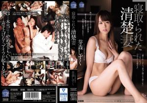 Jav full movie SHKD-675 - (Uncensored) A Neat and Clean Housewife Gets Fucked Shizuku Memori online