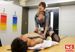Watch Jav SNIS-307 Akiho Yoshizawa Slave Of Boss Hd