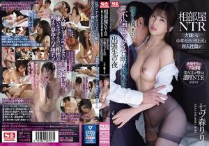 Watch video sex SSIS-058 Shared Room NTR This New Employee Hates Her Middle-Aged Boss, But Now, During Their Business Trip, She Engaged In Adultery Sex With Him From Morning Until Night Riri Nanatsumori online