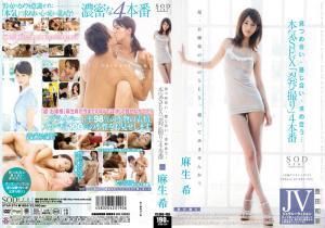 Watch Jav new STAR-374 Nozomi Aso Gazing Together Feeling Together And Desiring Together… Genuine SEX Stealth Shots 4 Scenes